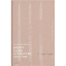 DĚJINY ČESKÉ LITERATURY 1. (1945-1989) +CD