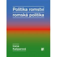 POLITIKA ROMSTVÍ ─ ROMSKÁ POLITIKA